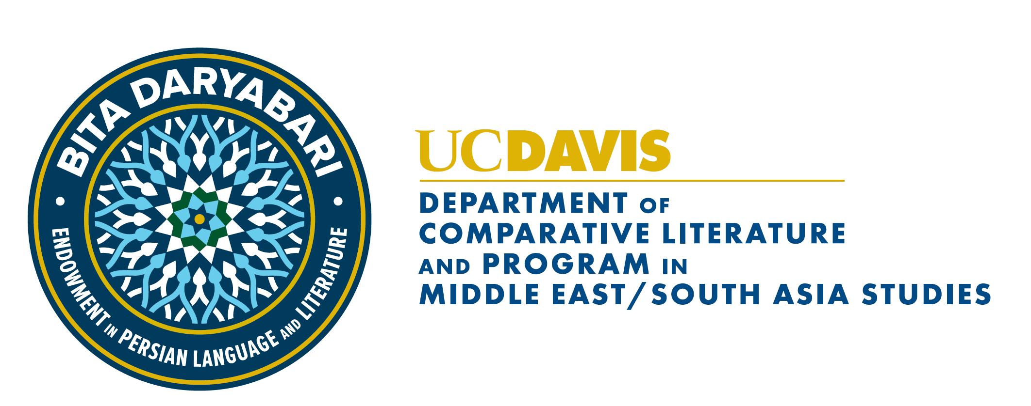 UC Davis sponsor